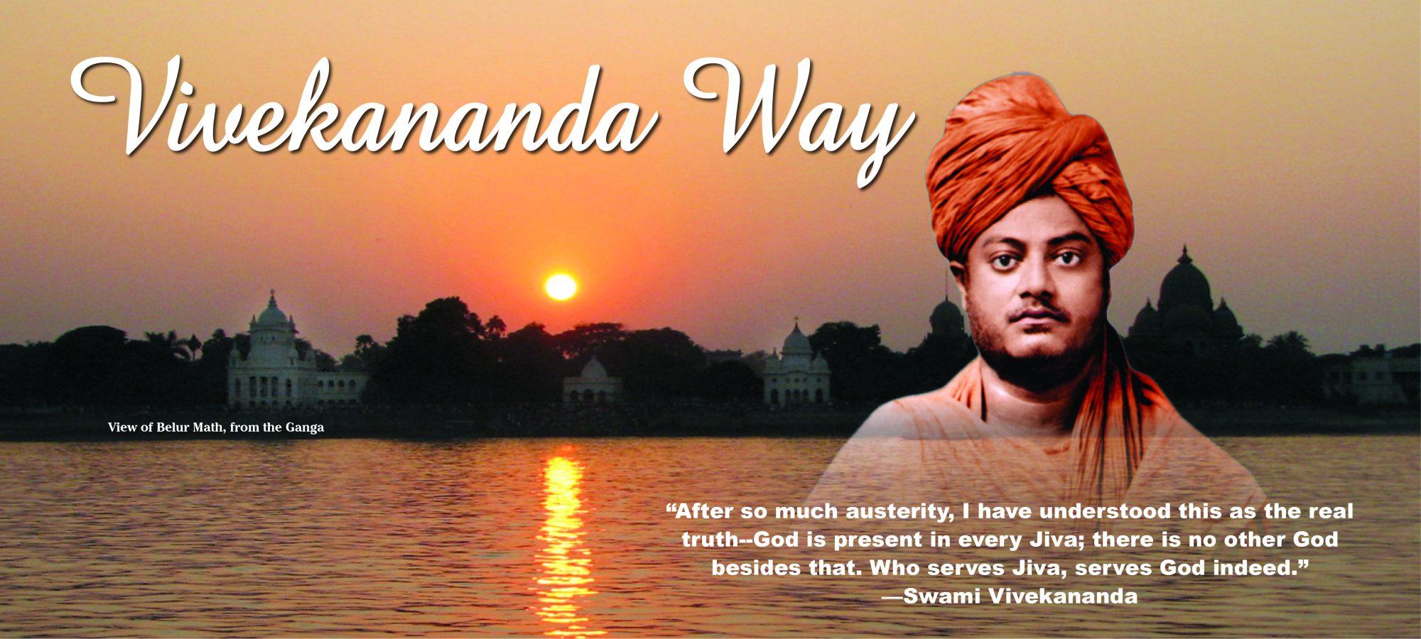 Vivekananda Way